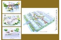 景观设计学员作品集8